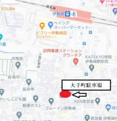 伊勢崎市大手町の月極駐車場です!